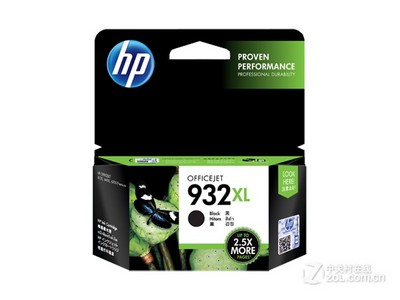HP 932XL(CN053AA)