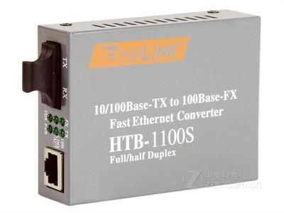 NetLink HTB-1100-40Km