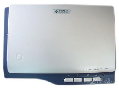 华视 CVR-100Z