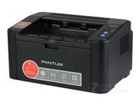 沈阳奔图P2500W激光打印机特价839元