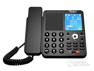 润普 润普铁路调度专用300小时录音电话( RP-BOX300M TLPro )