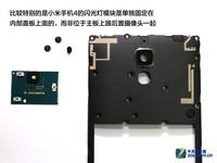 小米4(2GB RAM/移动4G)专业拆机6