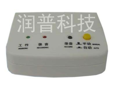 润普 改号通知盒(RP-RG001)
