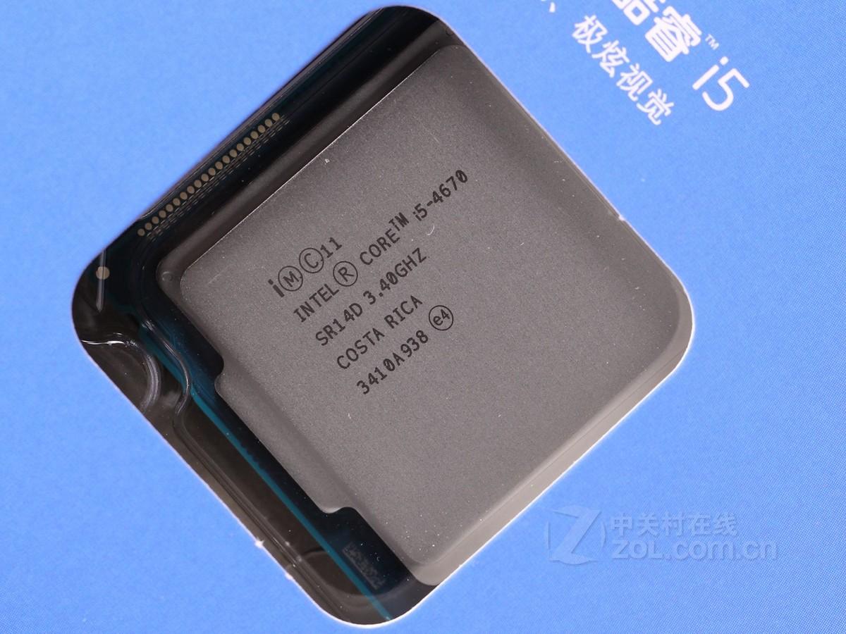 【高清图】Intel(intel)酷睿i5 4670(盒)CPU包装 图25-ZOL中关村在线