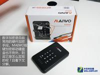 确保安全 MAIWO按键加密硬盘盒读图测
