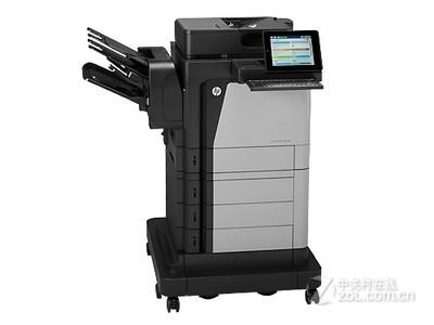 """HP  M630z  """"北京联创办公""""(渠道批发)惠普激光打印一体机 行货保障 送货上门  免运费 含税带票 售后无忧 轻松打印。"""