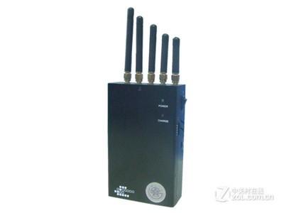 勤思 手持移动电话屏蔽仪DZ-101Y
