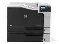 HP 惠普M750dn彩色激光打印机