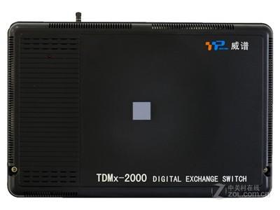 WP TDMx-2000F(8外线,16分机)