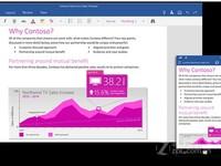 微软office 2016中文中小企业版售1780