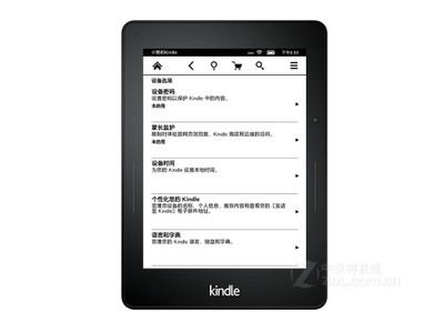 亚马逊 Kindle Voyage标准版(4GB)