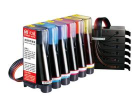 天威连续供墨系统 兼容于 EPSON R210/R230/R350(R200/R220/R300/R310/R320)