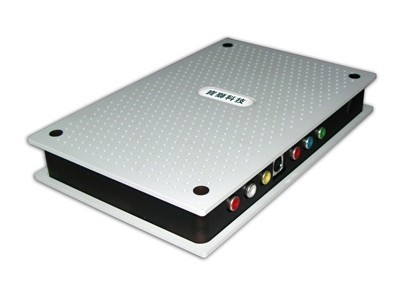 BOSER BS-7100
