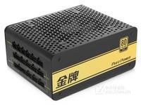 Sama/先马 金牌750W 台式机电脑机箱电源额定750W全模组静音