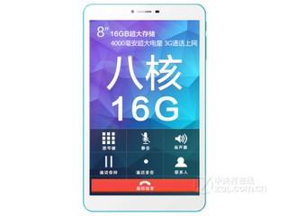 七彩虹G808 八核(16GB)