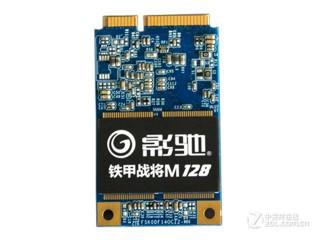 影驰铁甲战将M(128GB)