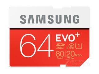 三星SD卡EVO+(64GB)