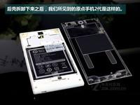 原点Yuandian II(联通4G)专业拆机2