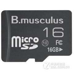 曼卡路MicroSD(TF) Class 10(16G)