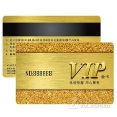 权王卡片u盘-金色VIP/64G