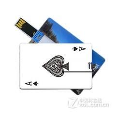权王卡片u盘-扑克牌黑桃A8G