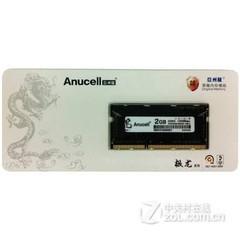 亚州龙2GB DDR3 1333笔记本内存