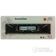 亚州龙2GB DDR3 1333台式机内存