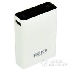宫廷名派B380手机移动电源-白色