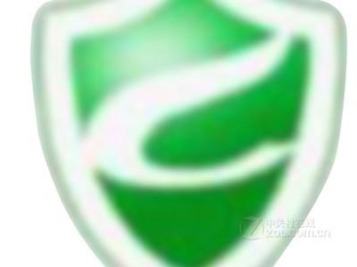 全一绿盾 加密软件