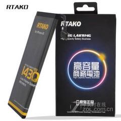 RTAKO苹果5s电板手机内置电池适用于iPhone4S/5G/苹果5电池/苹果5s电池 iphone5G专用 送拆机工具实用套装