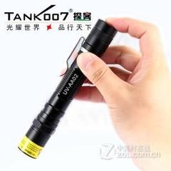 tank007紫光手电筒3w紫外线鉴定365nm翡翠固化荧光剂检测探客aa02 3W365标准套餐