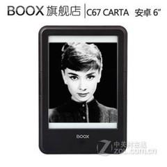 BOOX c67carta版电纸书 黑色