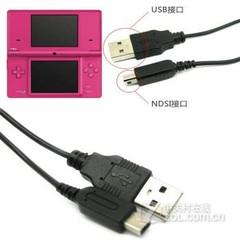 利乐普USB充电线(3DS专用)