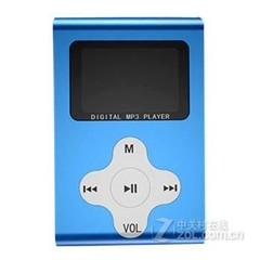 Wisebrave MP3 8G 浅蓝色