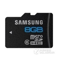 三星(Samsung)TF(MicroSDHC)UHS-1高速存储卡8G