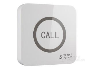 迅铃触控式呼叫器APE520
