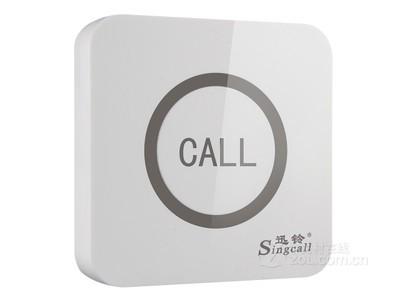 迅铃 触控式呼叫器APE520