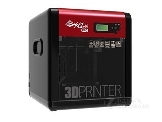 XYZprinting Da Vinci Professional