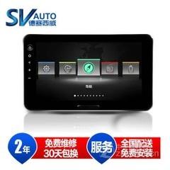 德赛西威NV5015(夏朗 尚酷 甲壳虫 EOS)