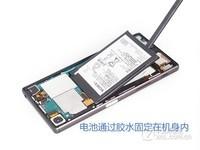 索尼Xperia Z5(双4G)专业拆机2