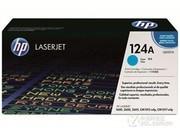 HP 124A(Q6001A)办公耗材专营 签约VIP经销商全国货到付款,带票含税,免运费,送豪礼!