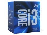【甘肃锦鑫授权装机店】Intel 酷睿i3 6100