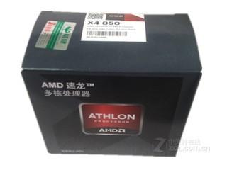 AMD 速龙II X4 850(盒)