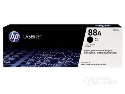 HP 88A(CC388A)
