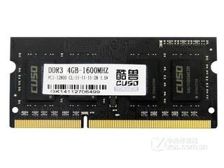 酷兽4GB DDR3 1600笔记本内存条