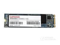 Lenovo/联想 联想 SL700 固态硬盘 128G M.2-2280笔记本硬盘SSD