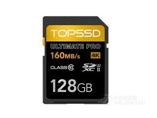 天硕SD卡 UHS-II SDXC 160MB/s(128GB)