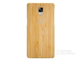 一加手机3/3T竹质保护壳