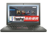 ThinkPad X260(20F6A030CD)