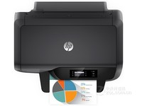 A4 喷墨彩色打印机 HP PRO8210促销中
